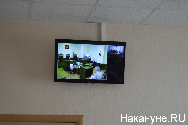 Антиуран-Курган, суд, телемост|Фото:Накануне.RU