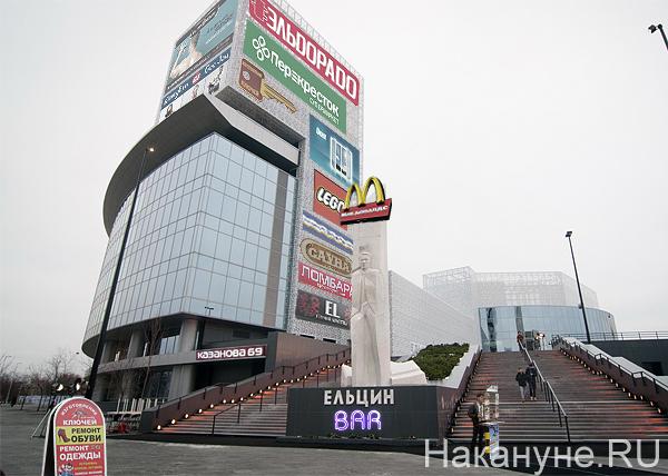 коллаж, Ельцин-центр, торговый центр, ТРЦ Ельцин, вывески|Фото: Накануне.RU