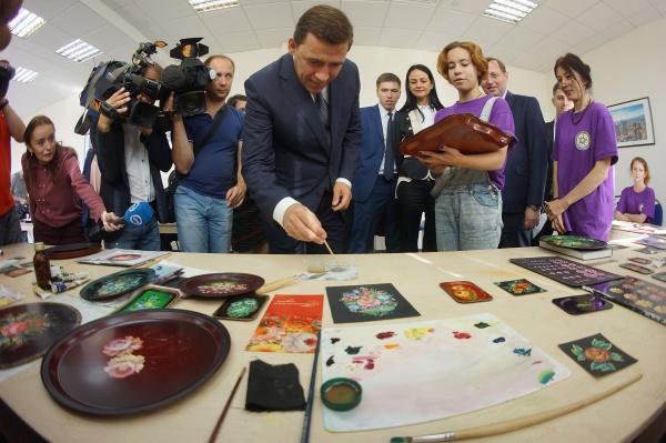 Евгений Куйвашев, Золотое сечение|Фото: Департамент информационной политики губернатора СО