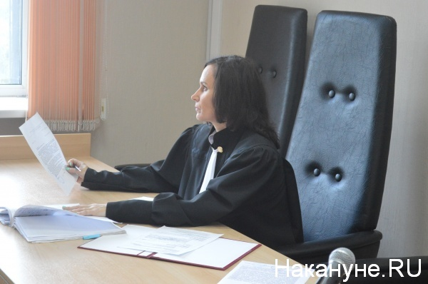 судья, Лариса Милевская|Фото:Накануне.RU
