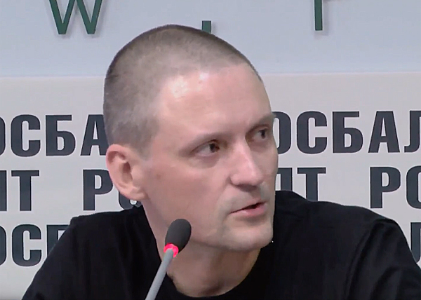 Сергей Удальцов, пресс-конференция|Фото: youtube.com