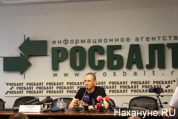 Сергей Удальцов, пресс-конференция|Фото: nakanune.ru