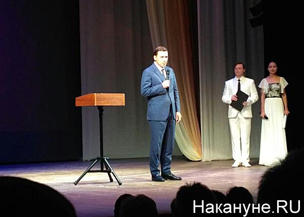 Нижний Тагил, Евгений Куйвашев|Фото: Накануне.RU