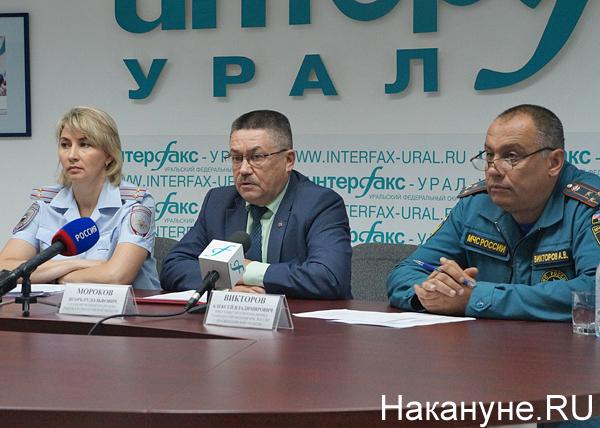 Оксана Воробей, Игорь Мороков, Алексей Викторов|Фото: Накануне.RU