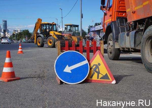 строительные работы, ремонт дорог, знак(2017)|Фото: Фото: Накануне.RU