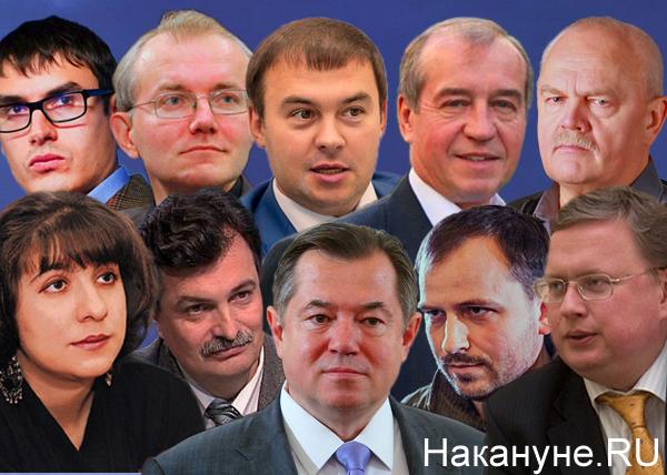 """Лево-патриотические силы начинают поиск """"единого кандидата"""" в президенты"""