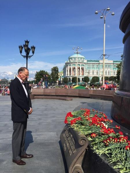Генконсул США в Екатеринбурге Пол М. Картер|Фото: Генеральное консульство США в Екатеринбурге