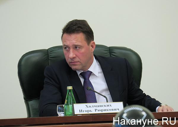 полпредство, совещание по информационной безопасности, Игорь Холманских|Фото: Накануне.RU