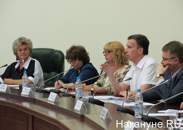полпредство, совещание по информационной безопасности|Фото: Накануне.RU