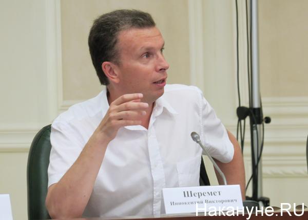 полпредство, совещание по информационной безопасности, Иннокентий Шеремет|Фото: Накануне.RU