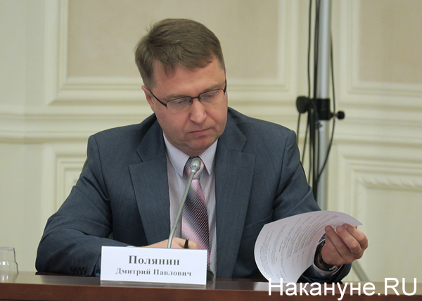 полпредство, совещание по информационной безопасности, Дмитрий Полянин|Фото: Накануне.RU