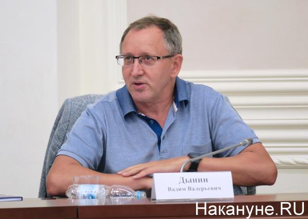 полпредство, совещание по информационной безопасности, Вадим Дынин|Фото: Накануне.RU