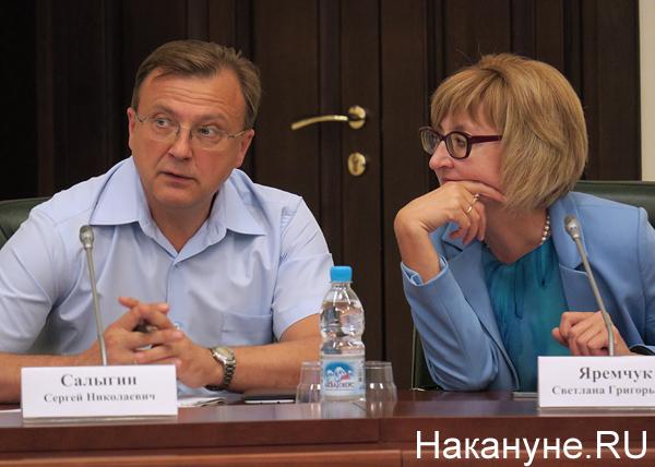 полпредство, совещание по информационной безопасности, Сергей Салыгин, Светлана Яремчук|Фото: Накануне.RU