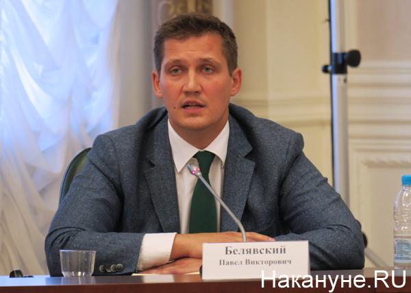 полпредство, совещание по информационной безопасности, Павел Белявский|Фото: Накануне.RU