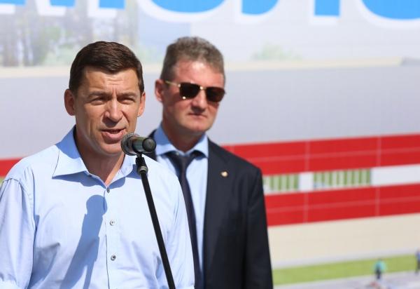 Евгений Куйвашев, Андрей Козицын|Фото: Департамент информационной политики губернатора СО
