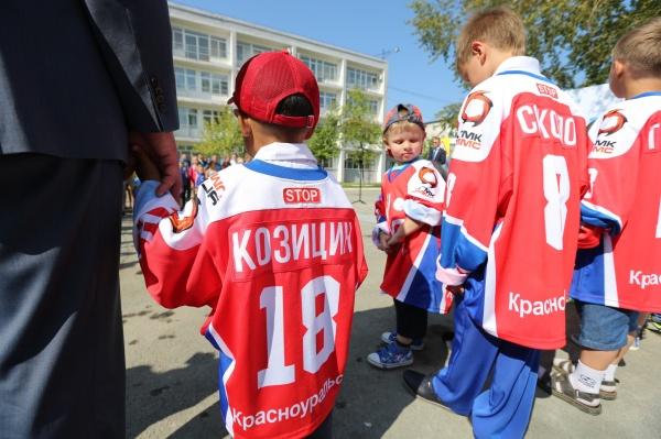 Яромир Козицин|Фото: Департамент информационной политики СО