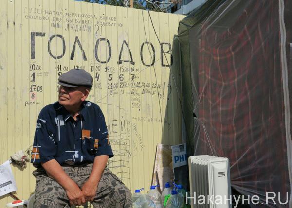 Бахчиванджи 15, голодовка|Фото: Накануне.RU