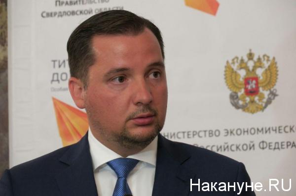 Александр Цыбульский. Заместитель министра Министерство экономического развития Фото: Накануне.RU