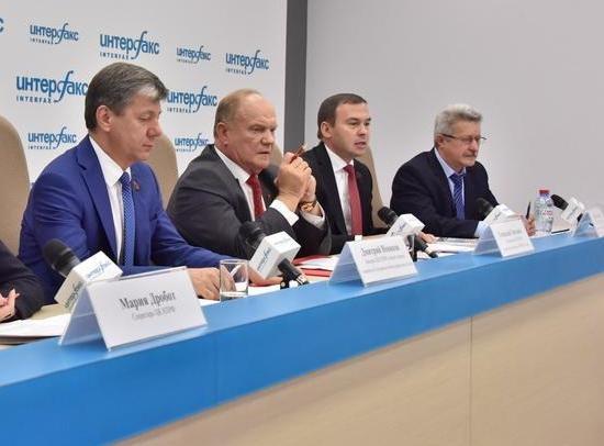 Дмитрий Новиков, Геннадий Зюганов, Юрий Афонин|Фото: кпрф