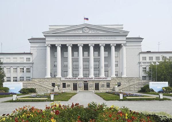 Уральский федеральный университет, УрФУ Фото: mstrok.ru