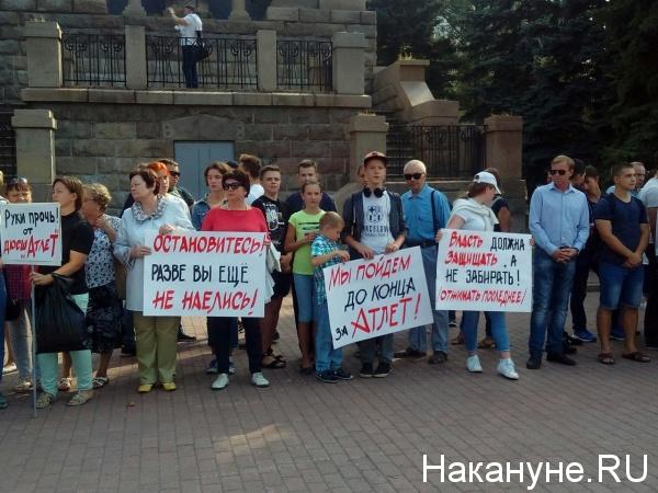 пикет против оптимизации спортшкол, Челябинск,|Фото: Накануне.RU