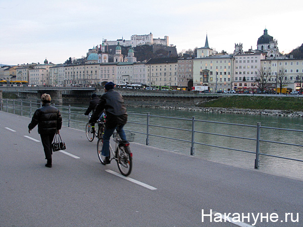 австрия зальцбург Фото: Накануне.ru