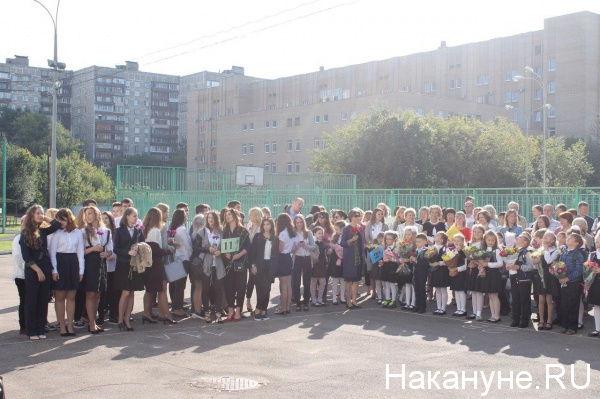 Школа №201, Москва, открытие досок Зое и Александру Космодемьянским|Фото: Накануне.RU