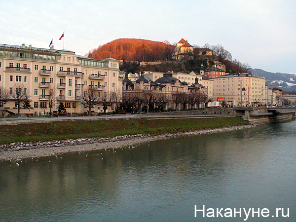австрия зальцбург|Фото: Накануне.ru