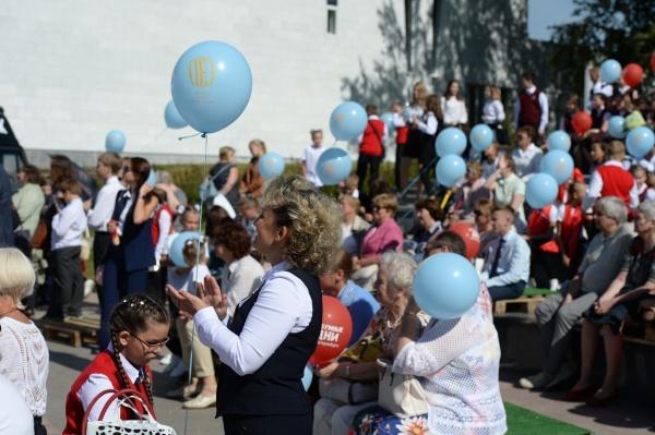 фонд святой екатерины, шарики|Фото:фонд святой екатерины