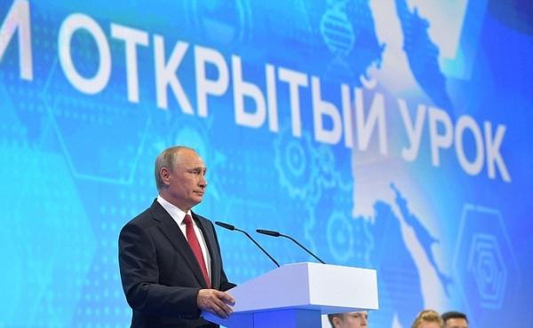 Владимир Путин, открытый урок,(2017)|Фото:kremlin.ru
