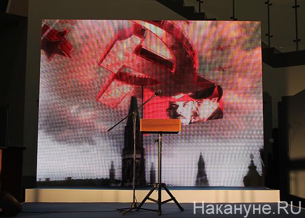 музейный парк Россия - моя история, серп и молот, СССР Фото: Накануне.RU