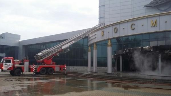ККТ Космос пожар Екатеринбург|Фото: ГУ МЧС РФ по Свердловской области