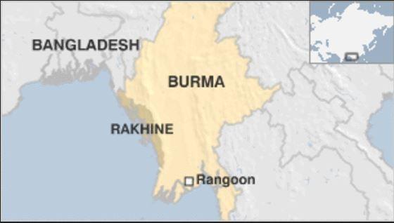 Штат Ракхайн в Мьянме|Фото: https://www.iasgs.com/2017/02/1403-2/