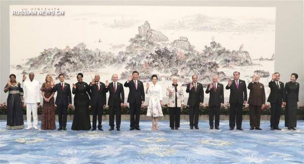 Встреча лидеров БРИКС с приглашёнными гостями в Сямэне|Фото: http://russian.people.com.cn