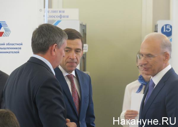 заседание президиума совета СОСПП, Евгений Куйвашев|Фото: Накануне.RU