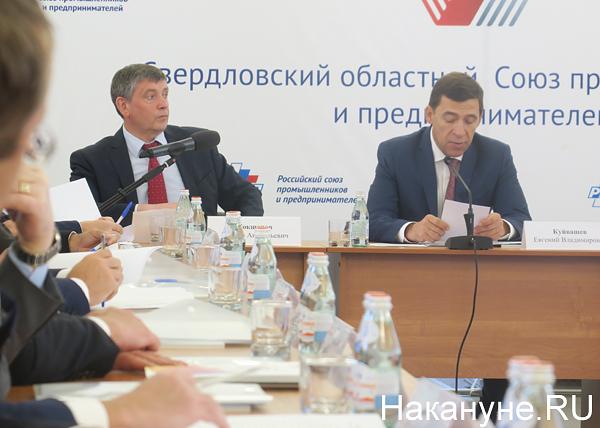 заседание президиума совета СОСПП, Виктор Кокшаров, Евгений Куйвашев|Фото: Накануне.RU