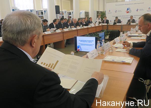 заседание президиума совета СОСПП|Фото: Накануне.RU