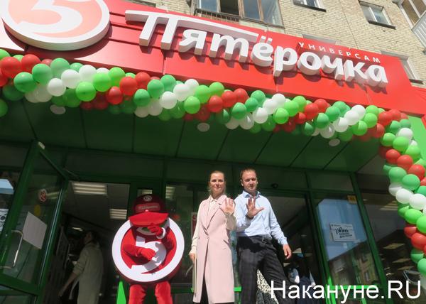 Пятерочка, открытие магазина, ул. Стрелочников 4|Фото: Накануне.RU