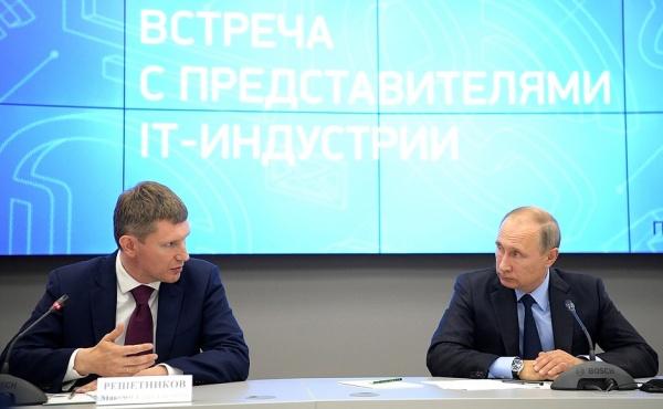 Максим Решетников, Владимир Путин Фото:Пресс-служба Кремля