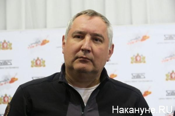 Дмитрий Рогозин(2017)|Фото:Накануне.RU
