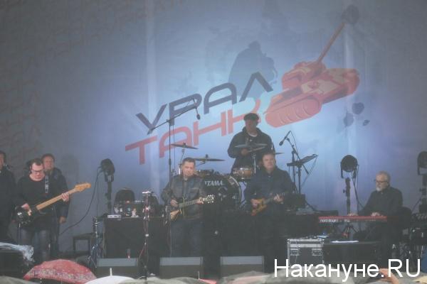 Уралтанк, День танкиста, Нижний Тагил, группа Любэ|Фото: Накануне.RU