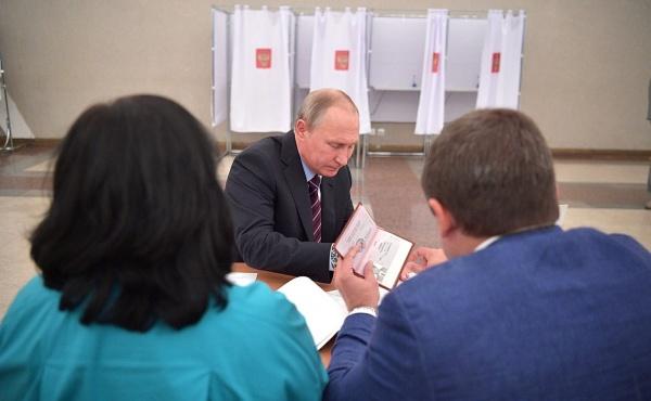 Владимир Путин выборы голосование 10 сентября 2017|Фото: пресс-служба президента РФ