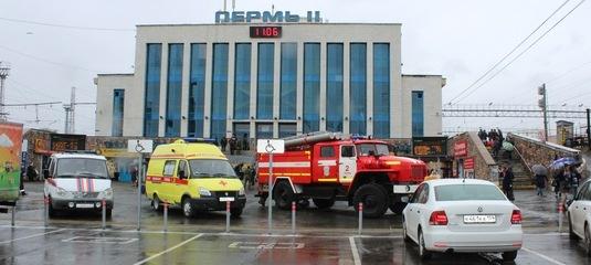 Пермь, эвакуация, сообщение о бомбе, лжеминеры, полиция|Фото: vk.com