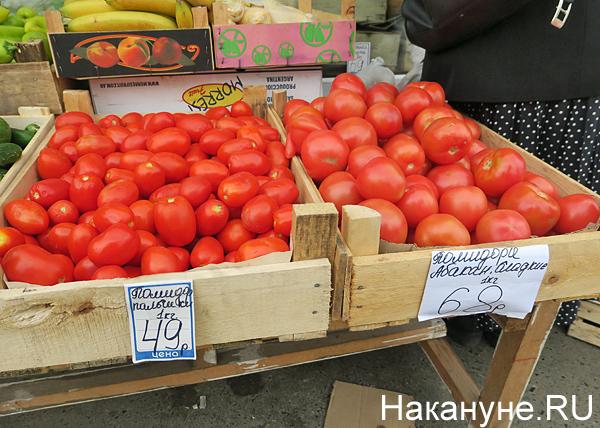 овощи, цены, помидоры|Фото: Накануне.RU