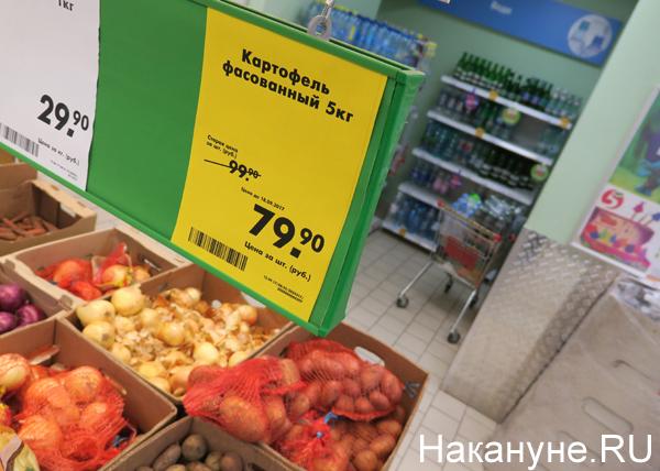 овощи, цены, картофель|Фото: Накануне.RU