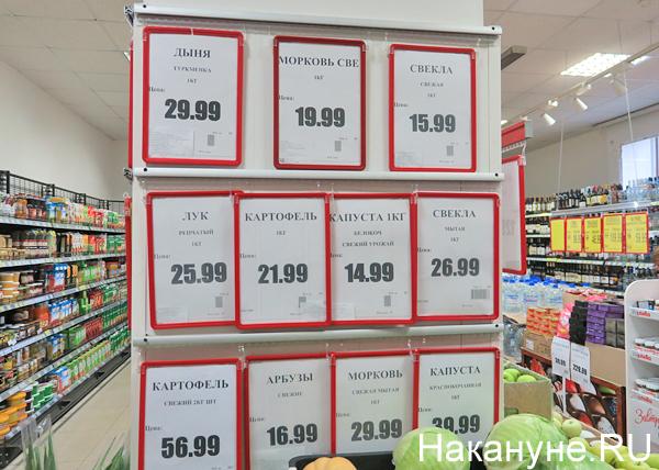 овощи, цены|Фото: Накануне.RU