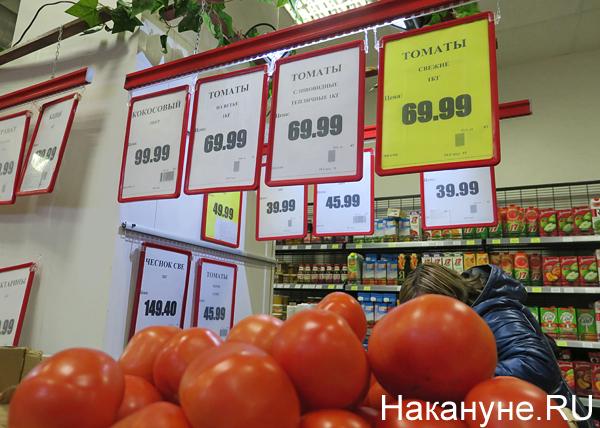 овощи, цены, томаты|Фото: Накануне.RU