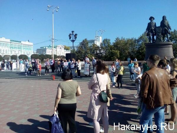 митинг дольщиков|Фото: Накануне.RU