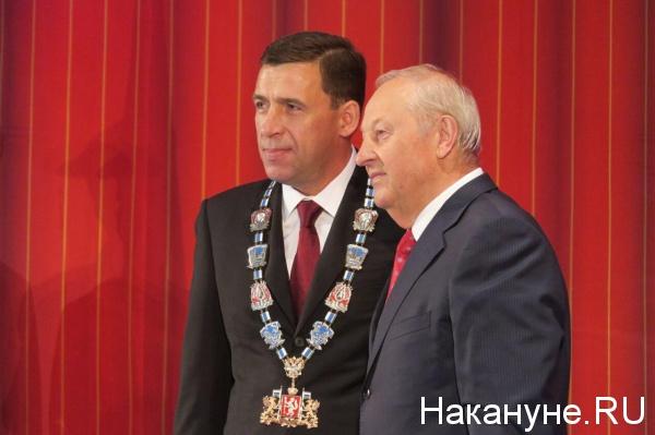 Евгений Куйвашев, Эдуард Россель, инаугурация|Фото: Накануне.RU