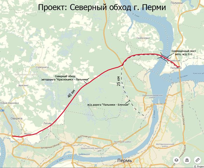 проект Северный обход Перми|Фото: permkrai.ru